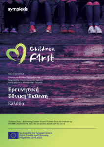 Children First WP2 National report