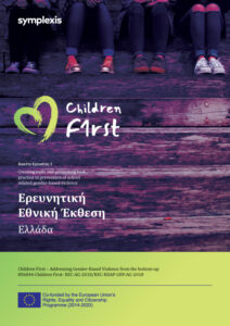 Children First WP3 National report