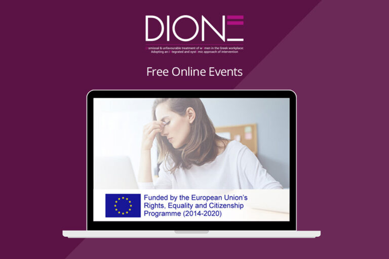 DIONE Free Online Events