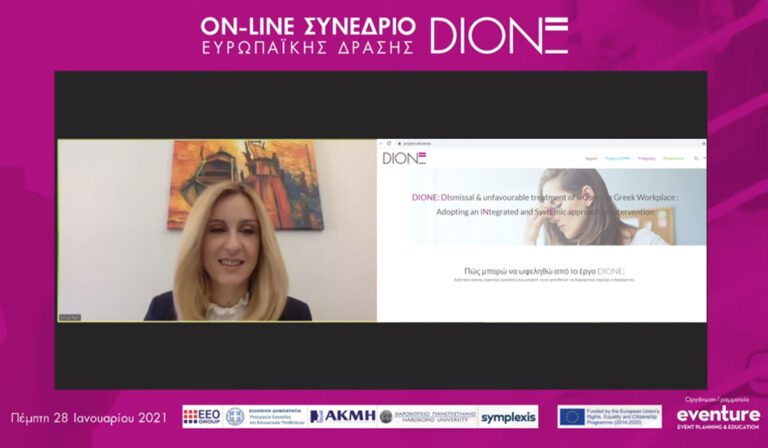 DIONE Online conference