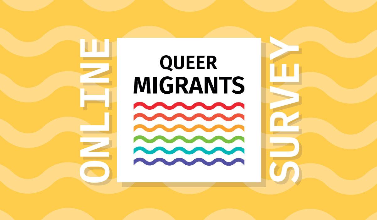 Έρευνα για τις εκπαιδευτικές ανάγκες εργαζομένων στο πεδίο, στο πλαίσιο της Ευρωπαϊκής Δράσης QueerMigrants