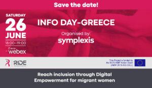 RIDE - Info day - Greece