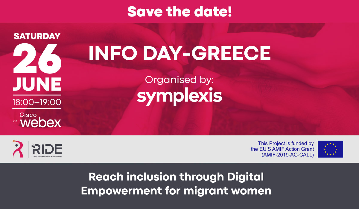 Save the date! Ενημερωτική εκδήλωση με θέμα την ενδυνάμωση και την ένταξη μεταναστριών στην ψηφιακή αγορά εργασίας!