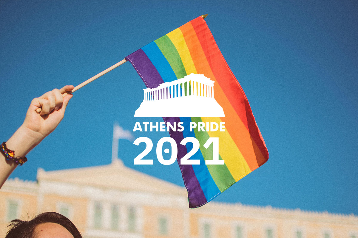 Read more about the article Athens Pride — 2021